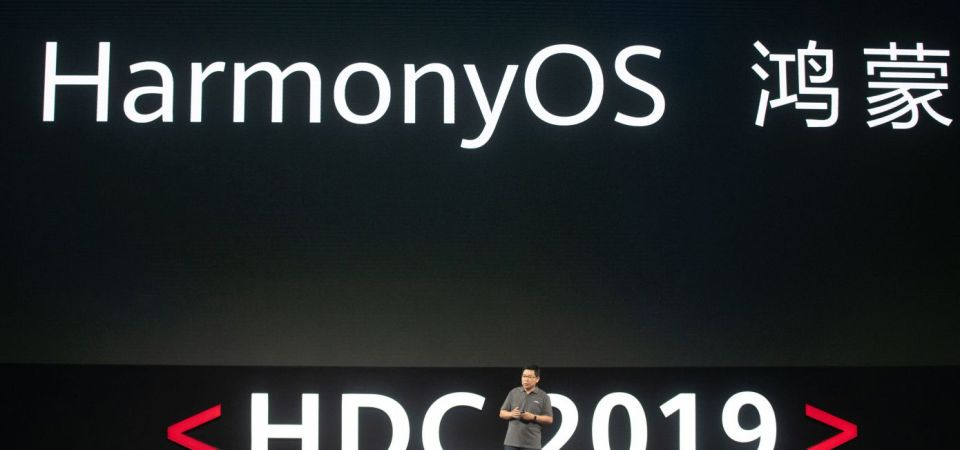 Huawei Unveils HarmonyOS to Replace Android
