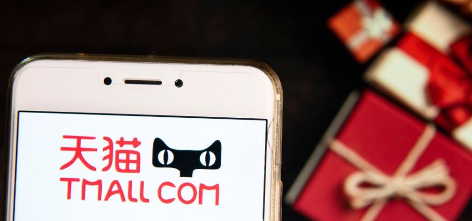 Alibaba Consumes $2 Billion Kaola, Expanding the Forest; Moments for Jumia and Konga