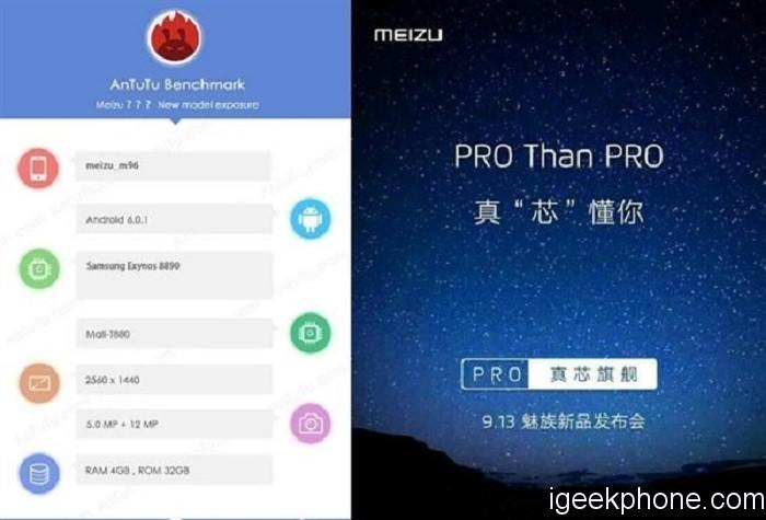 meizu-pro-7-04