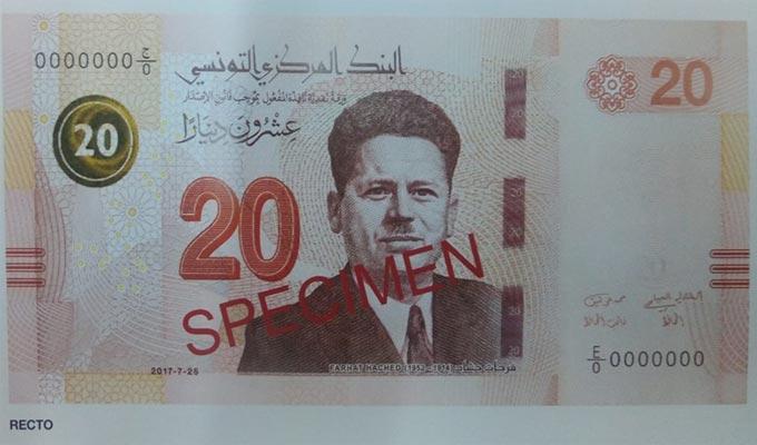 "tunezja_20_awers"""""
