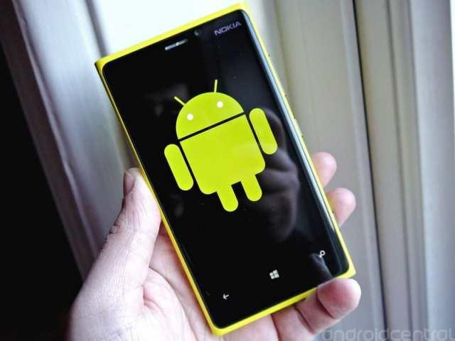 Nokia com android