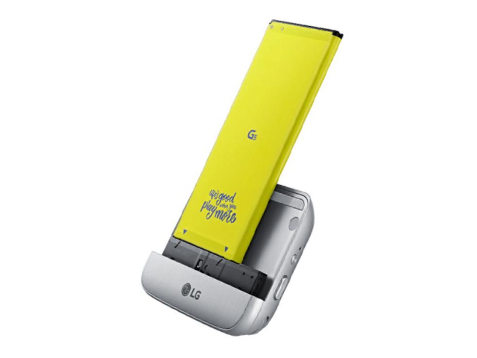 lg-g5-lgcamplus