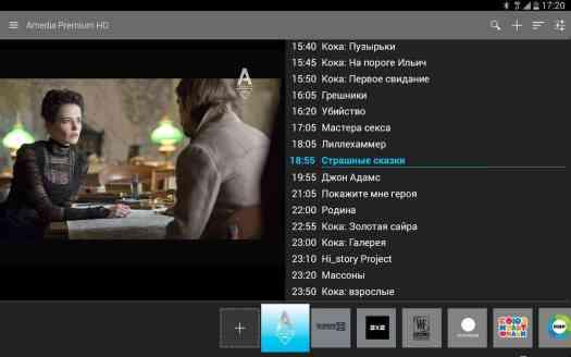 Como assistir TV online grátis e TV ao vivo no celular - SBTV