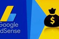 Google Adsense İle Para Kazanmak