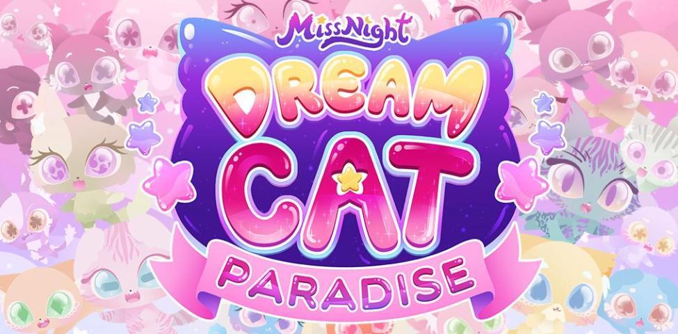Dream Cat Paradise Apk (Güncel Sürüm) 2021