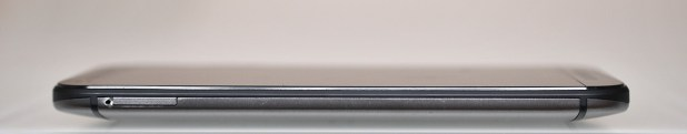 HTC One mini 2 - izquierda
