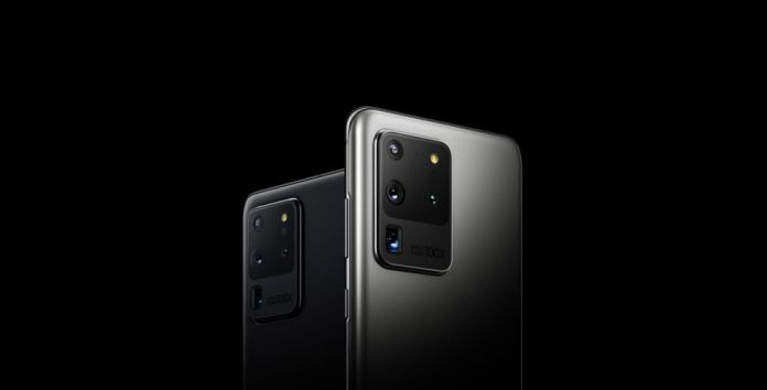 Galaxy S20 Ultra yeşil ekran