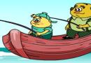 Balık Avı Araç Gereçleri