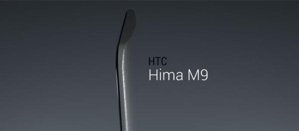 htc-hima-m9
