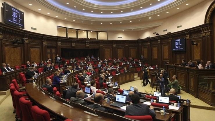 El Parlamento armenio.