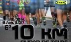10 Km. Urbanos