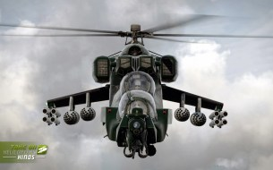 Take On Helicopters-3