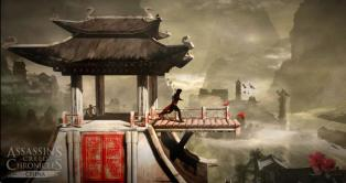 Assassin's Creed Chronicles China-5