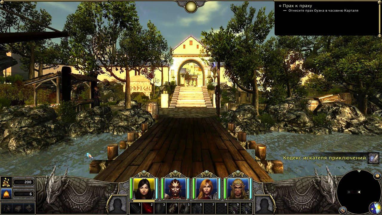 Might & Magic X Legacy-4