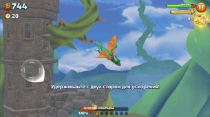 hungry dragon-6