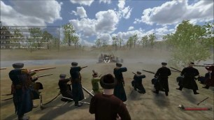 mount and blade-1