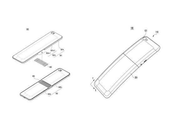 Neuer Patenteintrag zu Samsungs Falt-Smartphone Galaxy X