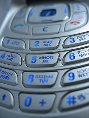 Samsung 5G Mobile