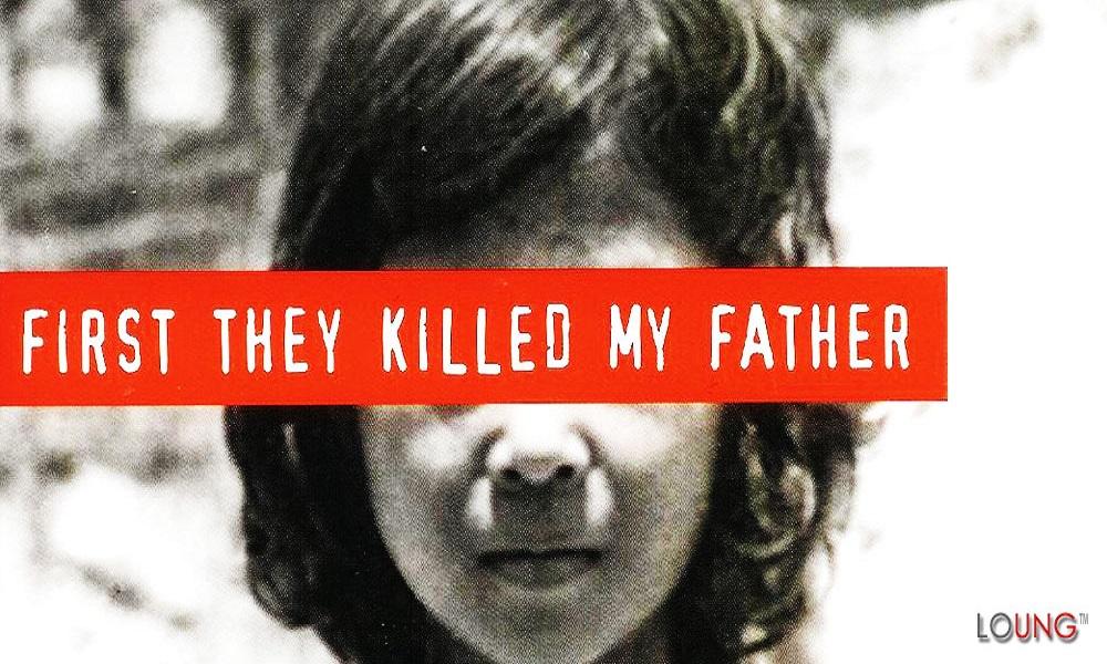 Per primo hanno ucciso mio padre: la recensione del film diretto da Angelina Jolie per Netflix