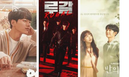 uscite drama coreani 2020