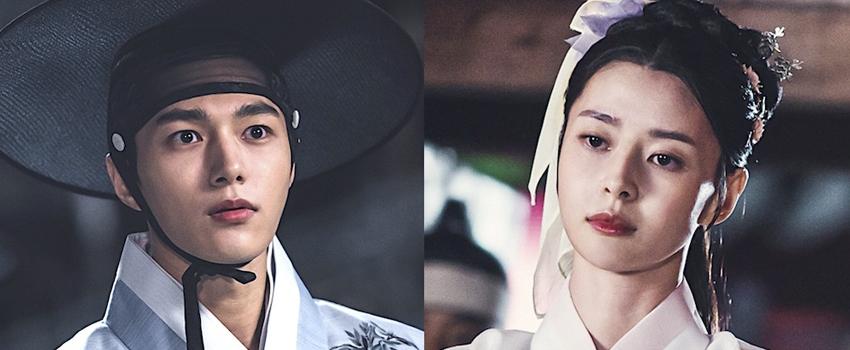 Drama coreani dicembre 2020: Secret Royal Inspector