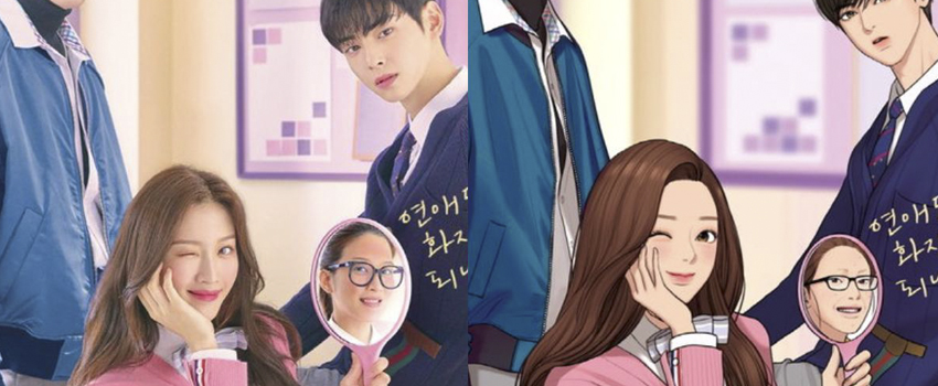 drama coreano true beauty