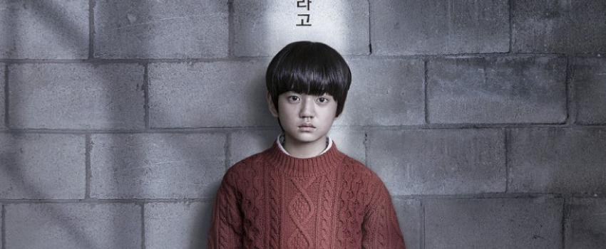 Mouse drama coreano