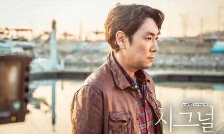 Drama coreani thriller - Signal
