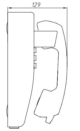 Drawing Montaje pared JR206-FK Telefono Antivandalico Vozell