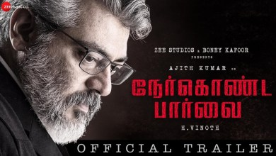Photo of Nerkonda Paarvai – Official Movie Trailer | Ajith Kumar | Shraddha Srinath | Yuvan Shankar Raja