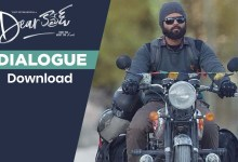 Photo of Dear Comrade Dialogues Download
