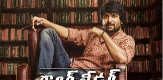 Nani Gang Leader Video songs download