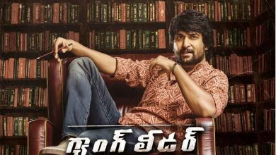 Photo of Nani Gang Leader Video songs download, Nani Gang Leader Songs Download