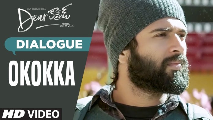 Okokka Dialogue Download