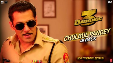 Photo of Dabangg 3 Trailer Download Chulbul Pandey is Back | Salman Khan