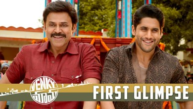 Photo of Venky Mama First Glimpse Video | Daggubati Venkatesh, Akkineni Naga Chaitanya