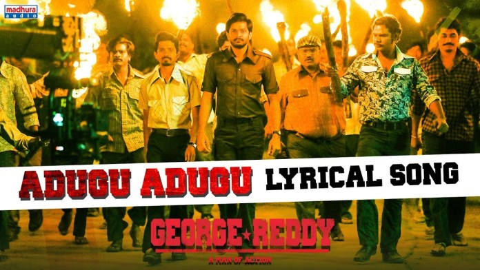 Adugu Adugu Video Song Download