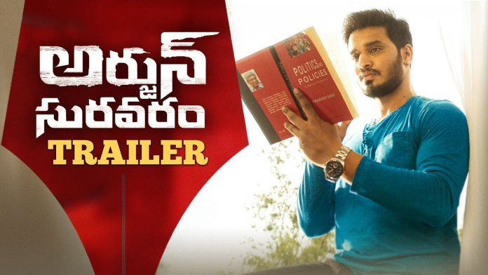 Arjun Suravaram Trailer Download