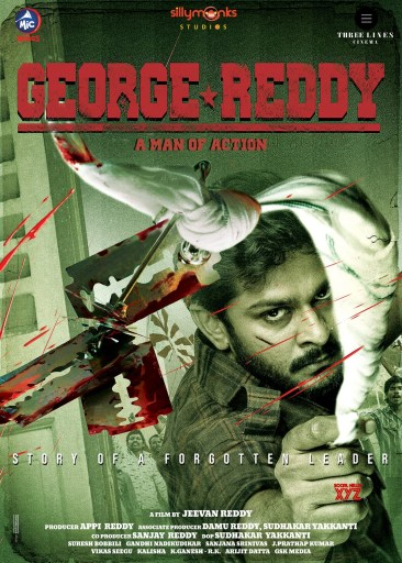 George Reddy Video Songs Download