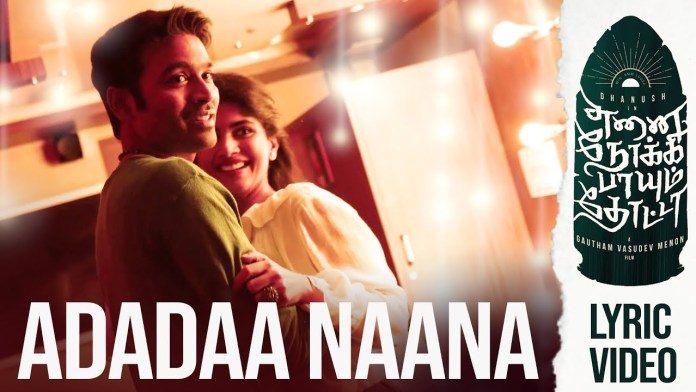 Adadaa Naana Video Song Download