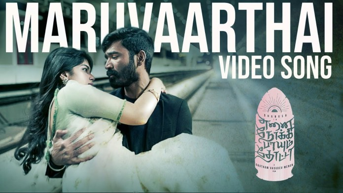 Maruvaarthai video Song Download