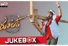 Photo of Ruler Full Songs Jukebox | Nandamuri Balakrishna | KS Ravi Kumar | Chirantann Bhatt