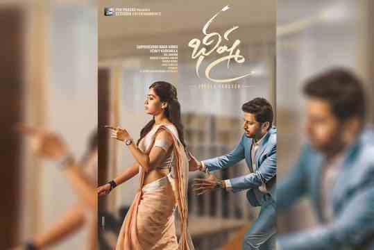 Bheeshma Video Songs Download