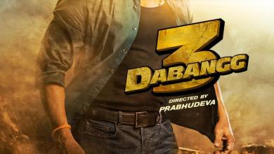 Photo of Dabangg 3 video songs Download – Dabangg 3 Mp4 Songs Download