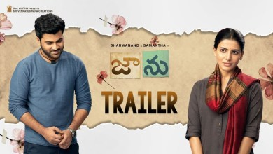 Photo of Jaanu Theatrical Trailer – Sharwanand, Samantha | Premkumar | Dil Raju