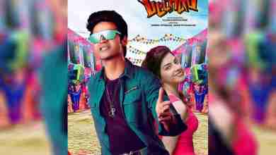 Photo of Tamil Pattas Video Songs Download – Pattas Mp4 songs Download