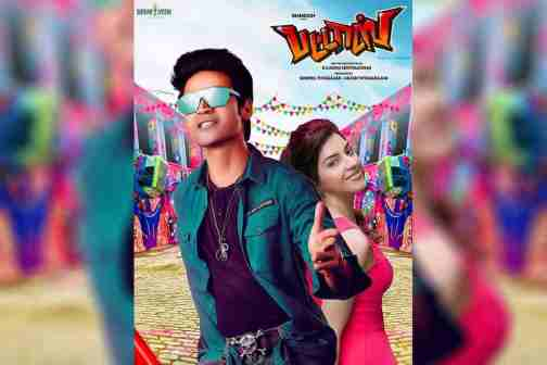 Pattas Video Songs Download