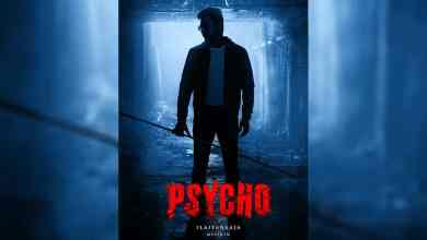 Photo of Tamil Psycho Video Songs Download – Psycho Mp4 songs Download