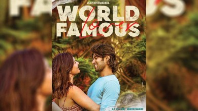Photo of World Famous lover Video Songs Download – World Famous Lover Mp4 Songs Download