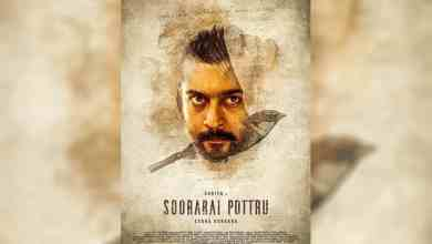 Photo of Soorarai Pottru Video Songs Download – Tamil Soorarai Pottru Mp4 Video songs Download